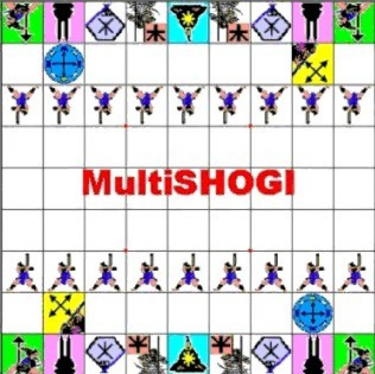 gallery/multishogismall
